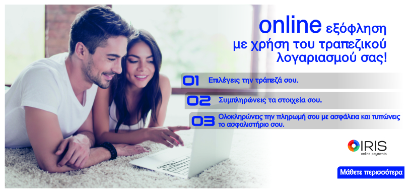 Online dating βοηθός